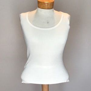 white knit tank top by Loft is NWT Size small